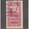 USED SYRIA #177 (1925)