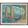 UNUSED COOK ISLANDS #357 (1973)