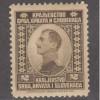 UNUSED YUGOSLAVIA #1 (1921)