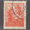 USED YUGOSLAVIA #184 (1945)
