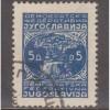 USED YUGOSLAVIA #213 (1947)