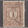USED YUGOSLAVIA #J15 (1924)