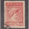 USED GREECE #218 (1913)