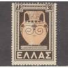 UNUSED GREECE #507 (1947)