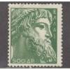 USED GREECE #559 (1954)