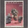 USED GREECE #1372 (1980)