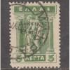 USED THRACE #N58 (1920)