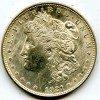 1921 Chbu Morgan Dollar