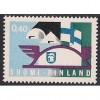 (FN) Finland Sc# 486 MNH