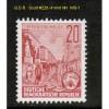 GERMAN DEMOCRATIC REPUBLIC    Scott # 228** VF MINT NH (WS-1)