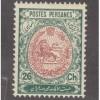 UNUSED/NH IRAN #456 (1909)