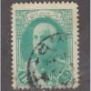 USED IRAN #850 (1936)