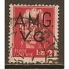 1945 Italy 2 Lire A.M.G. issue for Venezia Giulia used, Scott# 1LN5