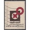 (BE) Belgium Sc# 1679 Used
