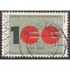 (BE) Belgium Sc# 1571 Used