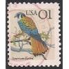 (US) United States Sc# 2476 Used