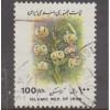 USED IRAN #2561 (1993)