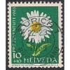 (CH) Switzerland Sc# B330 Used