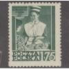 UNUSED/NH POLAND #588 (1953)