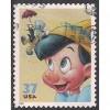 (US) United States Sc# 3868 Used