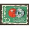 1967  SWITZERLAND  10 c.  Cogwheel & Swiss Emblem used, Scott # 483