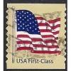 (US) United States Sc# 4132 Used