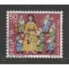 1985  SWITZERLAND  50+20 c.  Pro Juventute  issue  used, Scott # B519