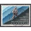 (CH) Switzerland Sc# 858 Used