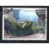 GREECE 2012 - Used Sc. 2522. CV $0.55