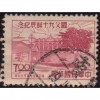 China (ROC) 1129, used. SCV $2.00. Issued in 1955