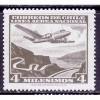 Chile (1960-62) Sc# C225 (1) MNH