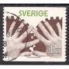 (SW) Sweden Sc# 1184 Used