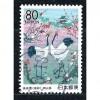 JAPAN 2000 - Used Sc. Z390. CV $0.75