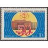 UNUSED RUSSIA #5716 (1988)