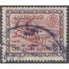 USED SAUDI ARABIA #318 (1966)