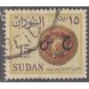 USED SUDAN #O64 (1962)