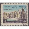 USED EGYPT #893 (1972)