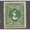 USED EGYPT #J32 (1927)
