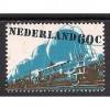 (NL)  Netherlands Sc# 603 Used