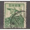 USED JAPAN #425 (1948)