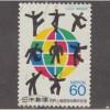 USED JAPAN #1813 (1988)