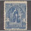 UNUSED EL SALVADOR #201 (1899)