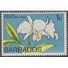 UNUSED/NH BARBADOS #396 (1974)