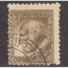 USED SPAIN #545 (1934)