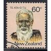 (NZ) New Zealand Sc# 723 Used