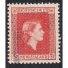 (NZ) New Zealand Sc# O103 Used