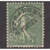 USED FRANCE #150 (1927) PRECANCEL