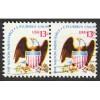 United States - Scott #1596 Used - Pair (1)