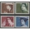 1975 GERMANY complete set German Women Writers mint**, Scott # 1155-1158