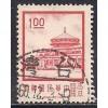 (CHI) China (Republic) Sc# 1705 Used